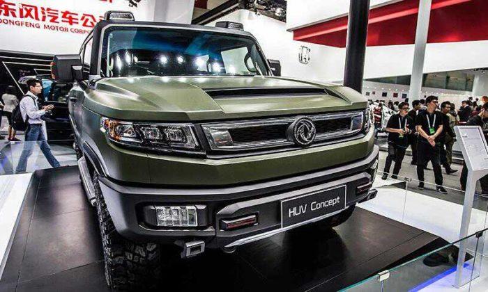Çinli otomotiv üreticisi Dongfeng Motor 72 bin aracı geri çağırıyor