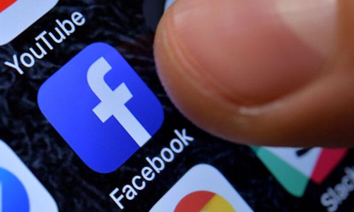 Facebook da toplantılara katılacak