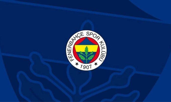 """Fenerbahçe'den """"harcama limiti"""" açıklaması"""